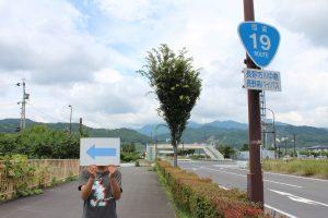 道案内1(今里団地北)