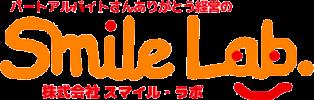 Smile Lab
